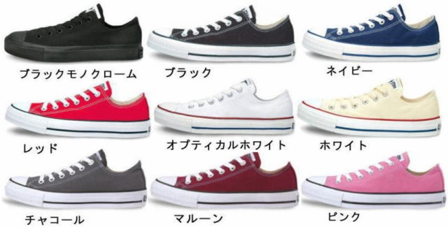 (B倉庫)CONVERSE CANVAS ALL STAR OX コンバース...