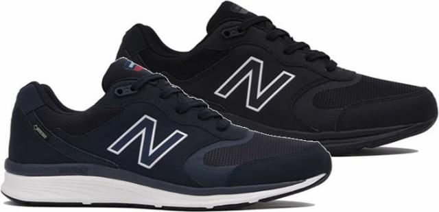 (A倉庫)new balance ニューバランス MW880G NB MW880G B4 N4 幅広4E 防水 メンズスニーカー ウォーキング シューズ 靴 送料無料