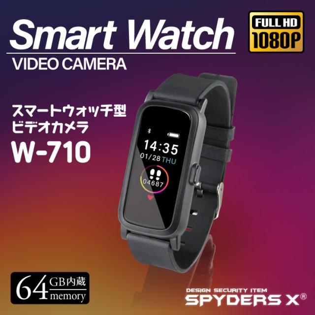 スパイダーズX スマートウォッチ型カメラ W-710 ...