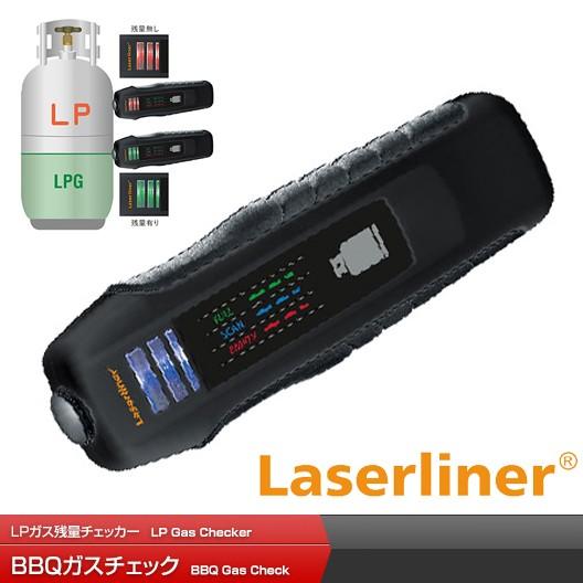 Laserliner(レーザーライナー)  BBQガスチェック ...