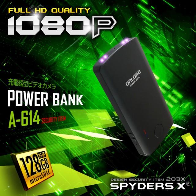 スパイダーズX 充電器型カメラ 防犯カメラ 1080P ...