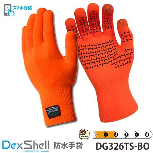 DexShell デックスシェル 完全防水手袋 スマホ タ...