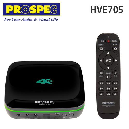 PROSPEC プロスペック ハイビジョン HDMIレコーダ...
