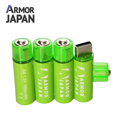 単三型 1.5V出力 リチウムイオン電池4本セット AR...