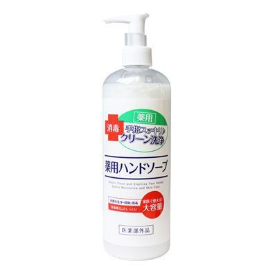 【医薬部外品】薬用ハンドソープM 大容量 485mL