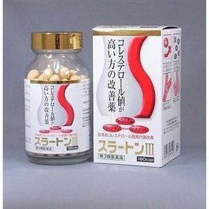 【第3類医薬品】スラートンIII 180カプセ...