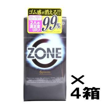 【送料無料・ネコポス便発送】ジェクス ZONE(ゾー...