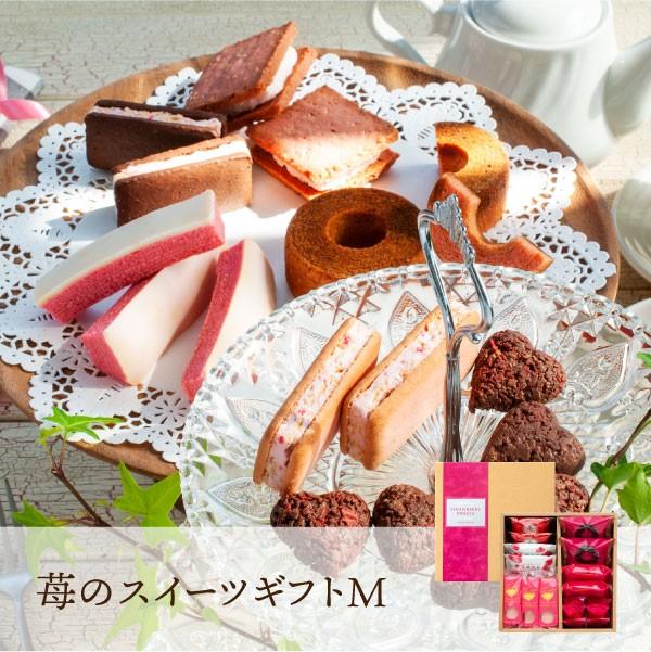 あまおう 苺スイーツギフトセットMサイズ(ミルク...
