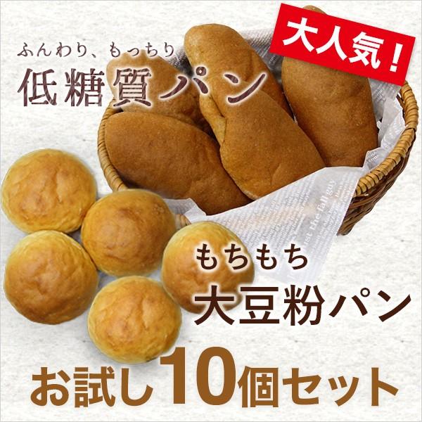 冷凍パン 糖質オフ 強炭酸水仕込み 低糖質パン ふ...