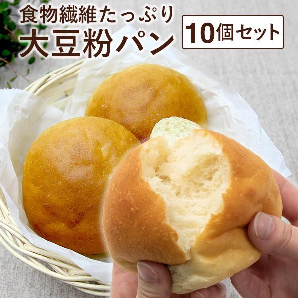 低糖質 大豆粉パン 10個セット 送料無料 強炭酸水...