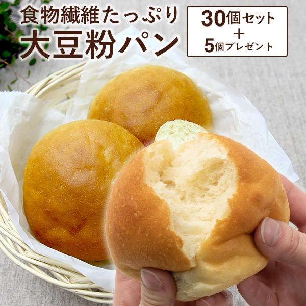 冷凍パン 糖質オフ 強炭酸水仕込み 低糖質 パン ...