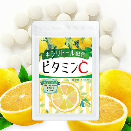 ビタミンC キシリトール配合  約3ヵ月分 vitamin ...