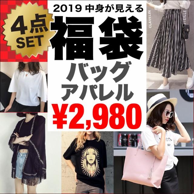 バッグ3セット★福袋2019![中身が分かる]バッグ,...