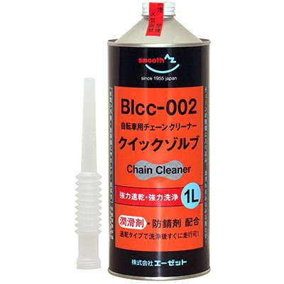 AZ BIcc-002 クイックゾルブ 1L (速乾タイプ、水...