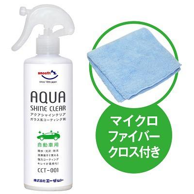 AZ CCT-001 自動車用 ガラス系コーティング剤 ア...