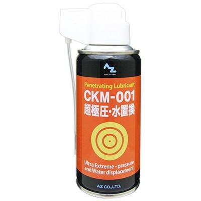 AZ CKM-001 超極圧・水置換スプレー 180ml