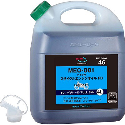 AZ MEO-001 バイク用 2サイクルエンジンオイル FD...