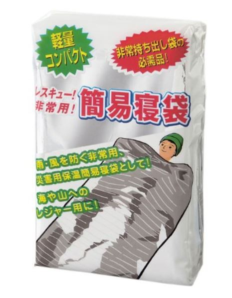 【メール便OK(4個まで)】 レスキュー簡易寝袋 ...