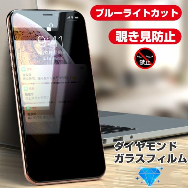 iphone12 フィルム iPhone 11 Pro Max iPhone フ...