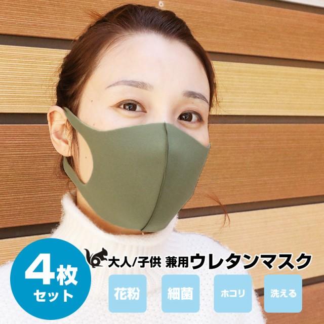 マスク 在庫あり 【千葉発送】 洗えるマスク 4枚...