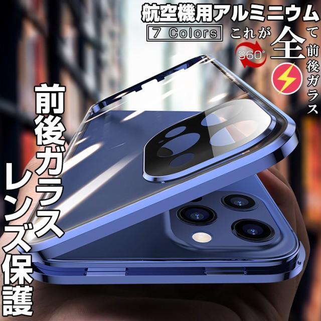 iPhone12Proケース 正面にもガラスカバー付 iPhon...