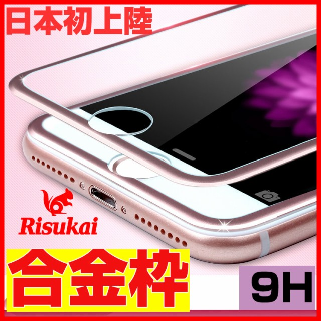合金枠 iphone12 フィルム iphone12 mini iphone1...