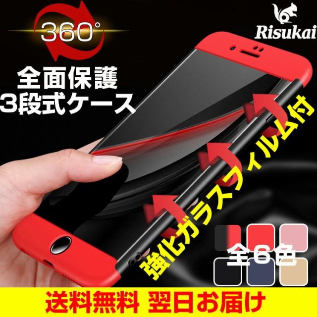 iPhoneXS ケース iPhoneXS ケースiPhoneXSMax ケ...