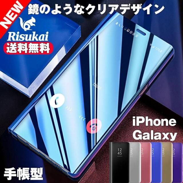iPhone XS XR XSMax galaxys9 手帳型ケース ギャ...