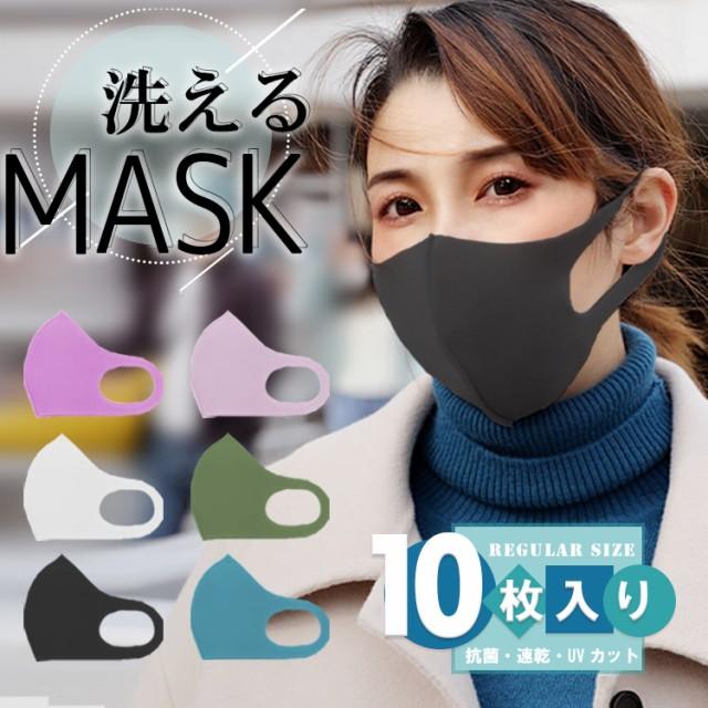 マスク 在庫あり 【千葉発送】 洗えるマスク 10枚...