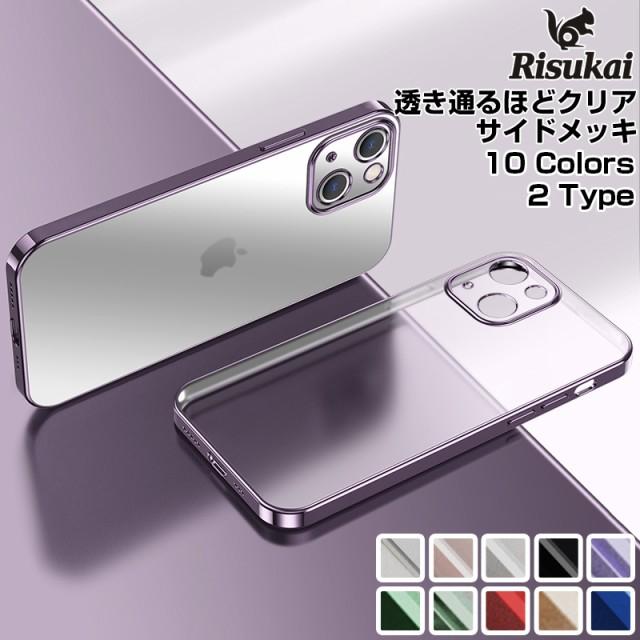 iPhone13 ケース レンズ カバー付 iphone12 ケー...