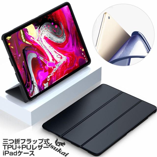 iPad ケース iPad 10.2インチ 第7世代 iPad ケー...