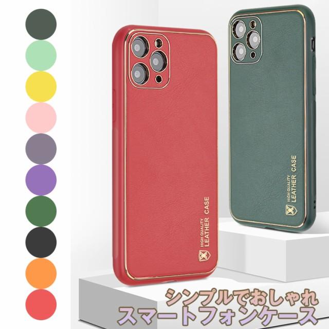 iPhone 12ケース 本革 金メッキ スマホケース iPh...