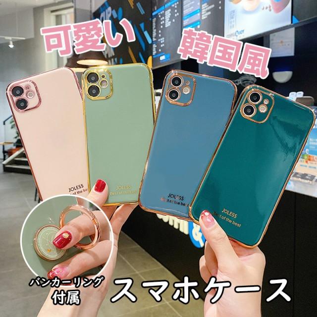 iPhone12 iPhoneSE 第2世代 TPU スマホリング セ...