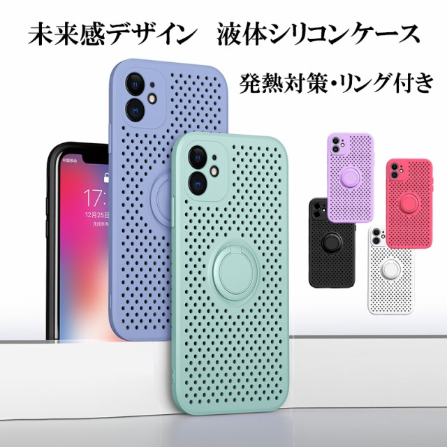 iPhone12 ケース 12Pro 12miniケース iPhoneSE 第...