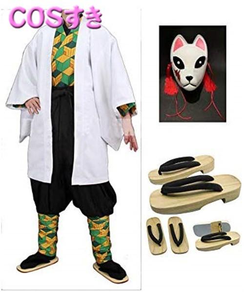 フルセット コスプレ衣装 マスク、靴、足カバー付...