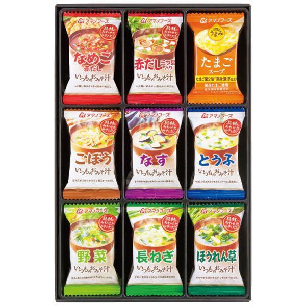 アマノフーズ フリーズドライ味噌汁 バラエティギフト M-200P(ギフト お供え 粗品 御礼 贈り物 お返し ギフト)