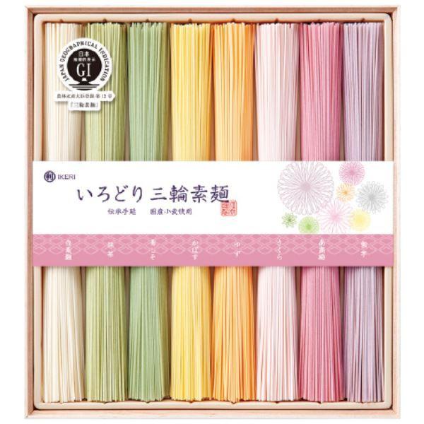池利 いろどり三輪素麺 CL-20(内祝い 結婚内祝い ...
