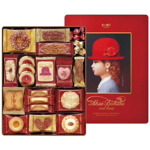 お菓子ギフト 赤い帽子クッキー詰合せ レッドボッ...