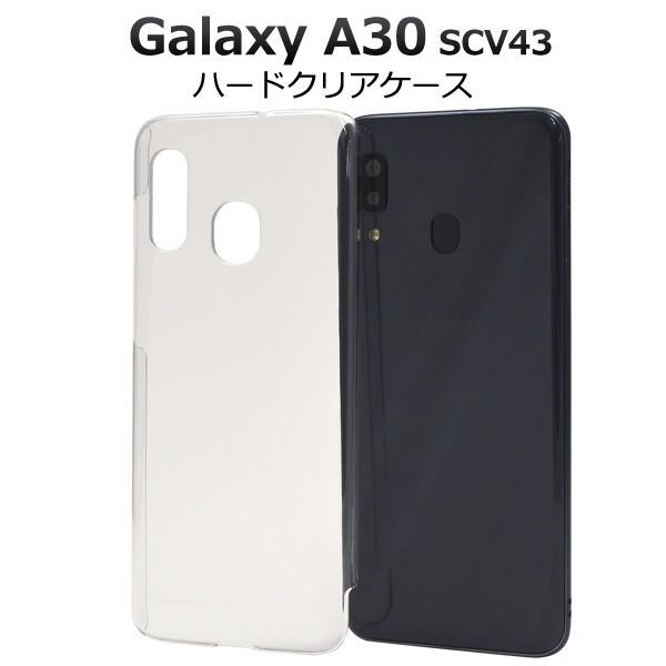 galaxy a30 ケース クリア ハード かわいい scv43...