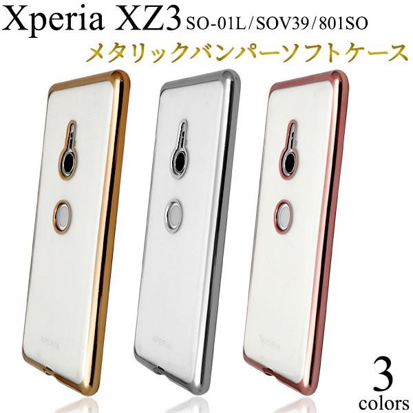 スマホケース xperia xz3 ケース クリア ソフト t...