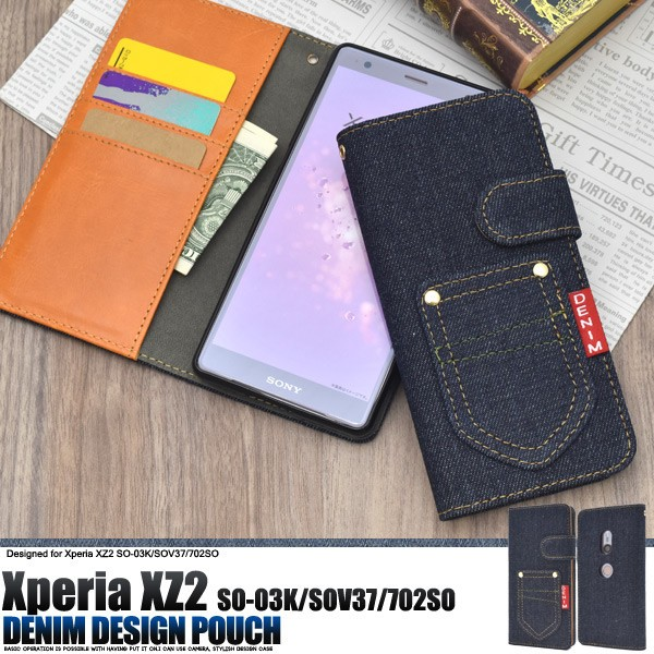 スマホケース xperia xz2 ケース 手帳型 デニム x...