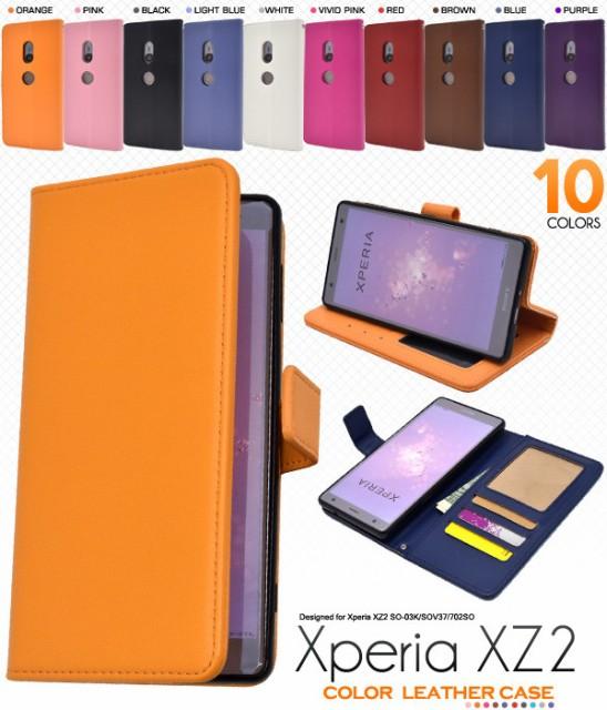 スマホケース xperia xz2 ケース 手帳型 レザー x...