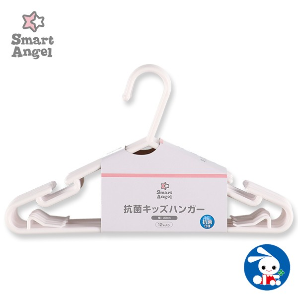 SmartAngel)抗菌キッズハンガー12本入り[ハンガ...