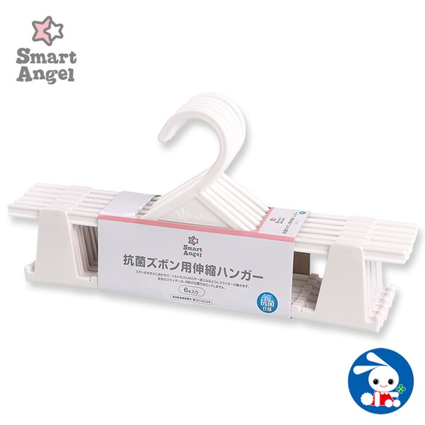 SmartAngel)抗菌ズボン用伸縮ハンガー6本入り[ハ...