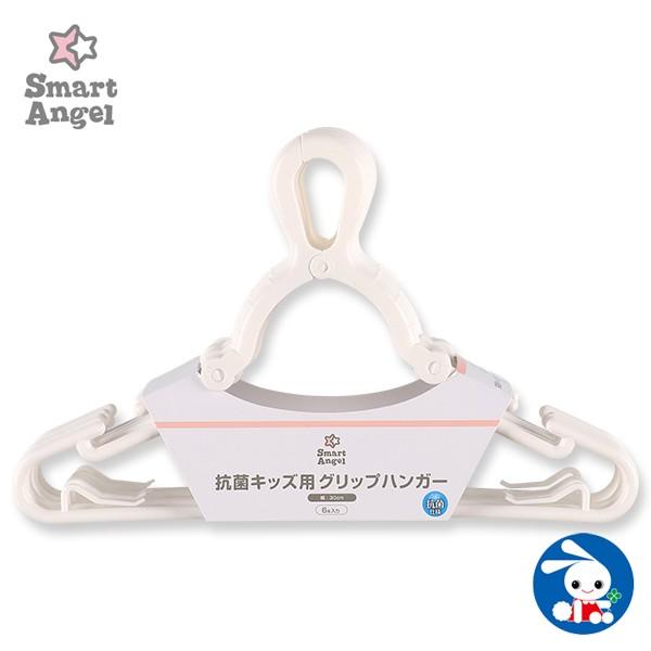 SmartAngel)抗菌キッズ用グリップハンガー(6本...