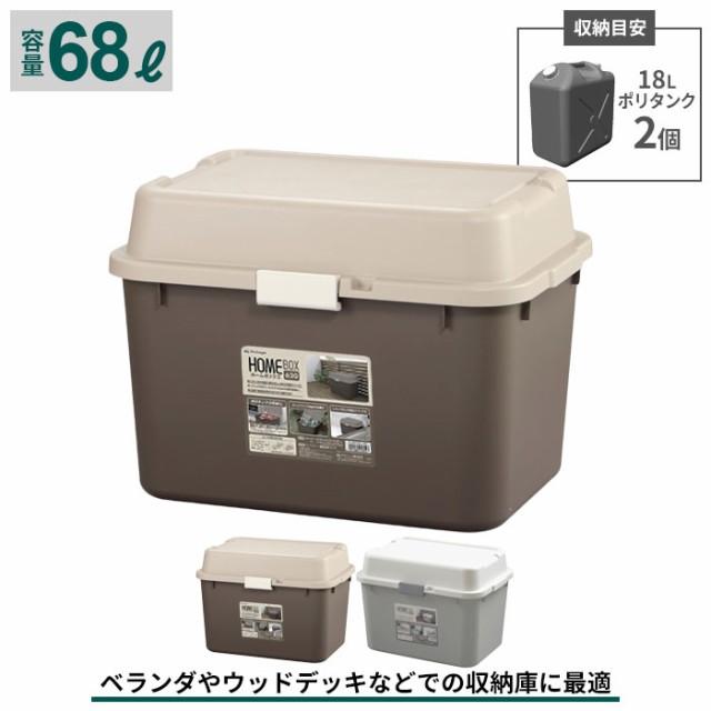 収納箱 大容量 68L ポリタンク 収納ボックス フタ...