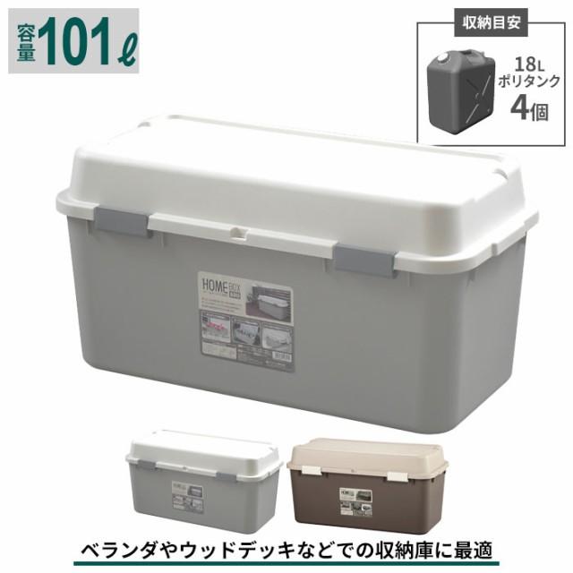 収納箱 大容量 101L ポリタンク 収納ボックス フ...