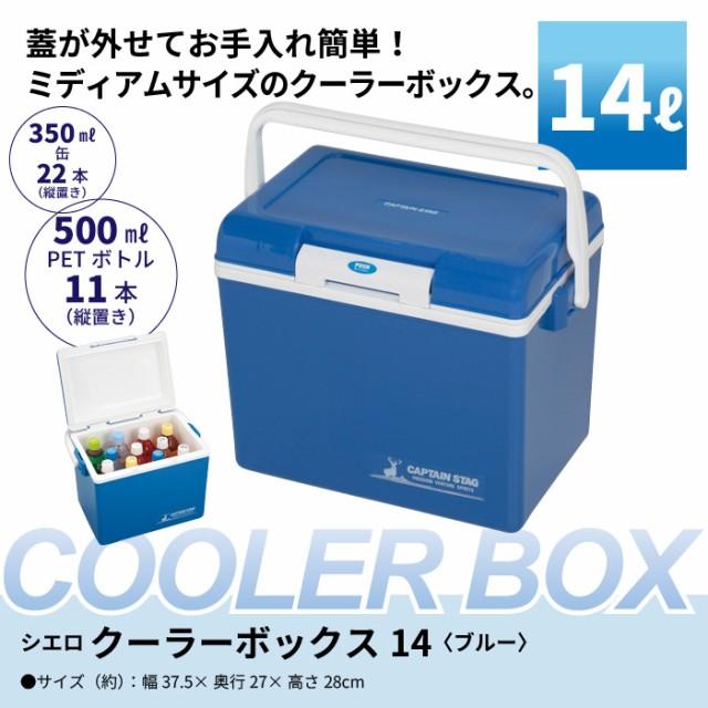 クーラー 保冷 冷蔵 ドリンク クーラーボックス 1...