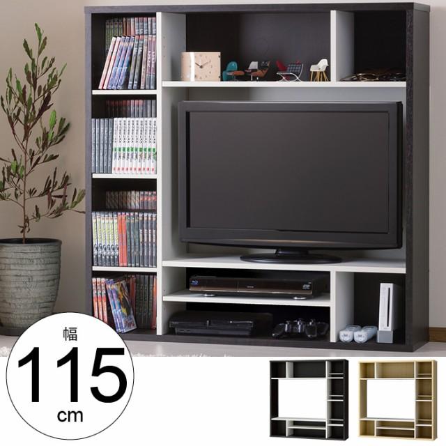 テレビボード 壁面収納 テレビ台 幅115 50インチ...