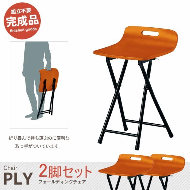 折りたたみチェア 2個組 ブラウン いす イス 椅子...